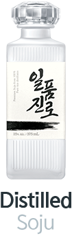 Distilled Soju